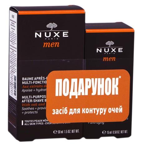 Nuxe Men бальзам після гоління 50 мл + засіб для контуру очей 15 мл 1 набір