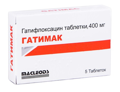 Гатимак таблетки 400 мг 5 шт