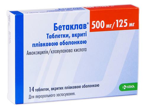 Бетаклав таблетки 500 мг/125 мг  14 шт