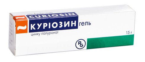 Куріозин гель 15 г 1 туба