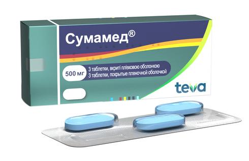 Сумамед таблетки 500 мг 3 шт