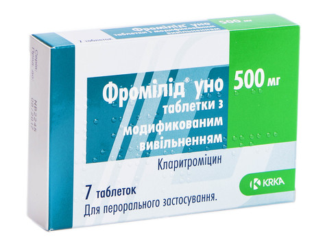 Фромілід Уно таблетки 500 мг 7 шт
