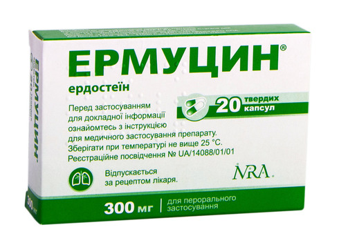 Ермуцин капсули 300 мг 20 шт