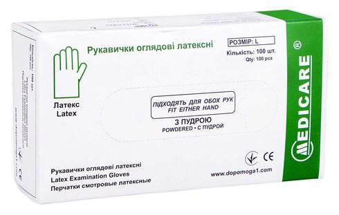 Medicare Рукавички оглядові латексні з пудрою нестерильні розмір L 1 пара