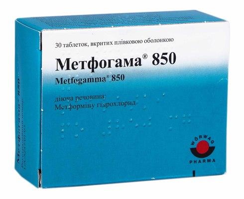 Метфогама таблетки 850 мг 30 шт
