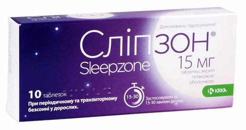 Сліпзон таблетки 15 мг 10 шт