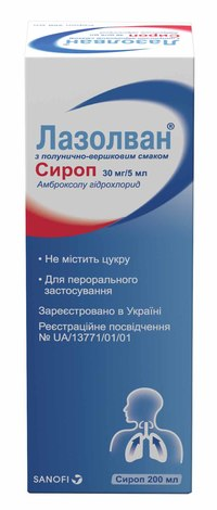 Лазолван з полунично-вершковим смаком сироп 30 мг/5 мл  200 мл 1 флакон