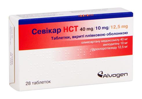 Севікар НСТ таблетки 40 мг/10 мг/12,5 мг  28 шт
