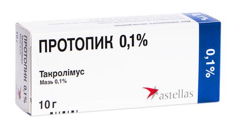 Протопік мазь 1 мг/г 10 г 1 туба