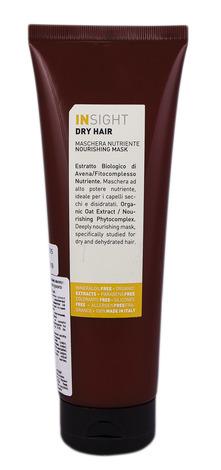 Insight Маска поживна для сухого волосся 250 мл 1 туба