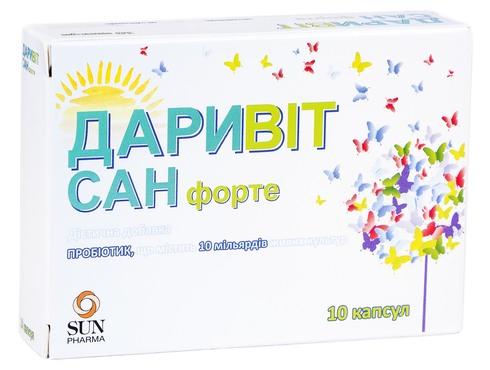 Даривіт Сан Форте капсули 10 шт
