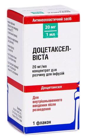 Доцетаксел Віста  концентрат для інфузій 20 мг/мл 1 мл 1 флакон