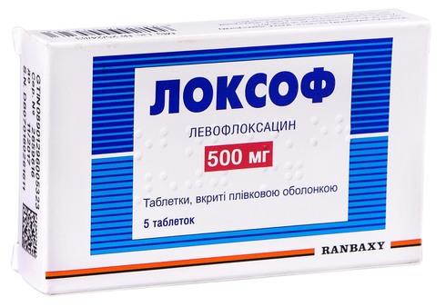 Локсоф таблетки 500 мг 5 шт