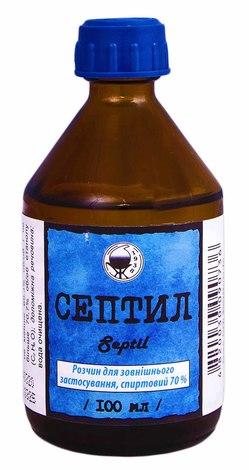 Септил розчин спиртовий 70 % 100 мл 1 флакон