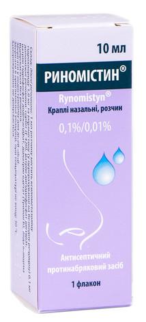 Риномістин краплі назальні 0,1%/0,01%  10 мл 1 флакон