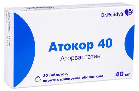 Атокор таблетки 40 мг 30 шт