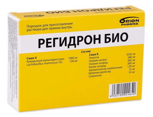 Регідрон Біо порошок для орального розчину 5 саше