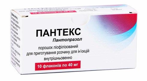 Пантекс ліофілізат для розчину для ін'єкцій 40 мг 10 шт