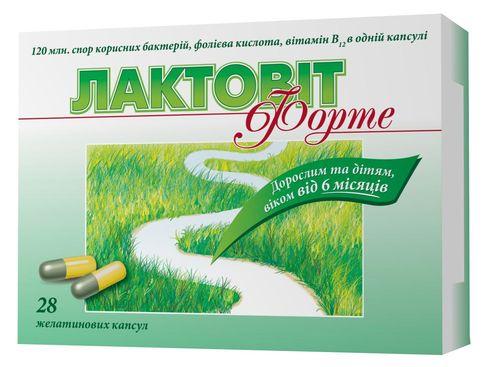 Лактовіт Форте капсули 28 шт