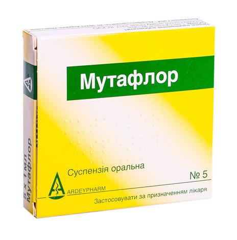 Мутафлор суспензія оральна 1 мл 5 ампул