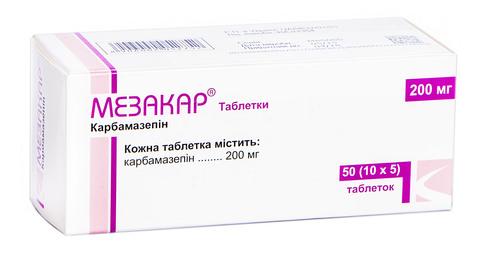 Мезакар таблетки 200 мг 50 шт