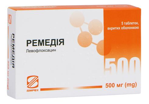 Ремедія таблетки 500 мг 5 мг