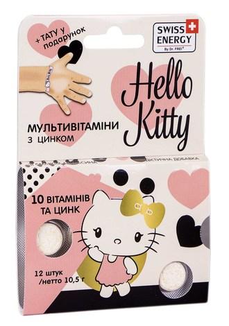 Swiss Energy Мультивітаміни з цинком Hello Kitty таблетки жувальні 12 шт