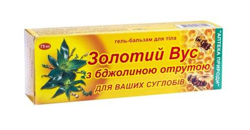 Золотий Вус з бджолиною отрутою гель-бальзам 75 мл 1 туба