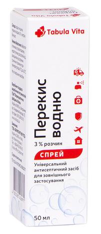 Tabula Vita Перекис водню спрей 3 % 50 мл 1 флакон