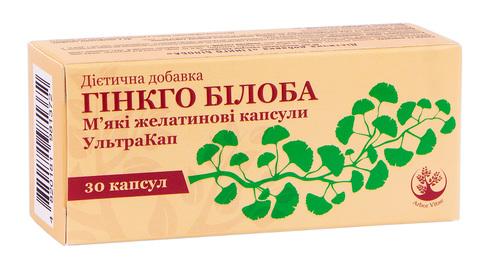 Arbor Vitae Гінкго Білоба Ультракап капсули 400 мг 30 шт