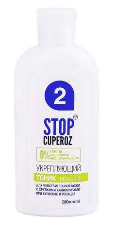 Stop Cuperoz Тонік ніжний з укріплюючим ефектом 200 мл 1 флакон