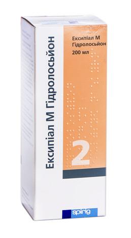 Ексипіал М Гідролосьйон 20 мг/мл 200 мл 1 флакон