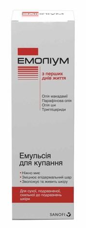Емоліум Емульсія для купання для сухої, схильної до подразнень шкіри з перших днів життя 200 мл 1 флакон