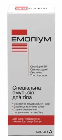 Емоліум Спеціальна емульсія для сухої, подразненої, схильної до алергії шкіри 200 мл 1 туба