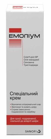 Емоліум Спеціальний крем для сухої, подразненої, схильної до алергії шкіри 75 мл 1 туба