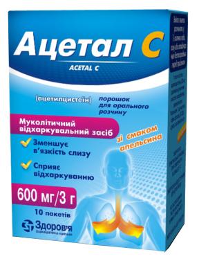 Ацетал С зі смаком апельсина порошок для орального розчину 600 мг/3 г  10 пакетів