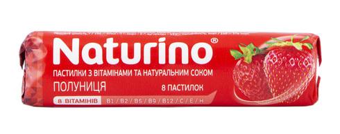 Naturino Полуниця льодяники 10 шт