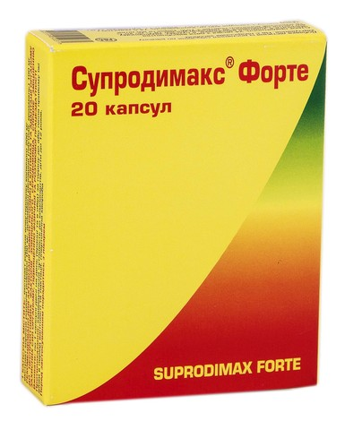 Супродімакс Форте капсули 20 шт