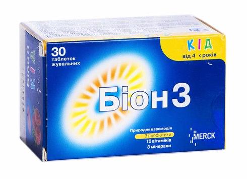 Біон 3 Кід таблетки жувальні 30 шт