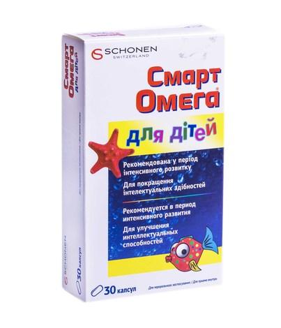 Смарт Омега для дітей капсули 30 шт