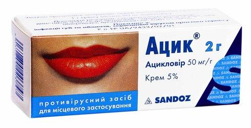 Ацик крем 5 % 2 г 1 туба