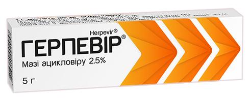 Герпевір мазь 2,5 % 5 г 1 туба