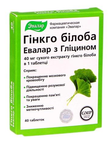Гінкго білоба Евалар з Гліцином таблетки 40 мг 40 шт