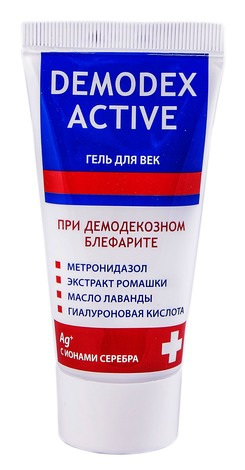 Домодекс Актив 50 мл 1 туба