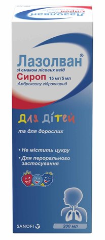 Лазолван зі смаком лісових ягід сироп 15 мг/5 мл  200 мл 1 флакон