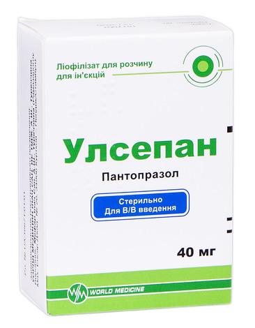 Улсепан ліофілізат для розчину для ін'єкцій 40 мг 1 флакон