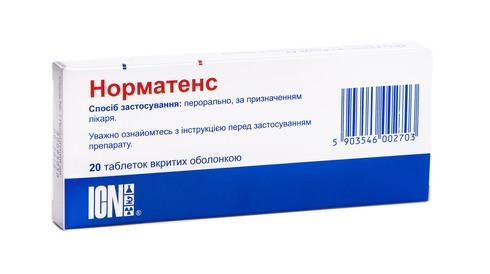 Норматенс таблетки 20 шт
