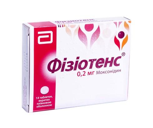 Фізіотенс таблетки 0,2 мг 14 шт
