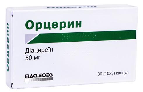 Орцерин капсули 50 мг 30 шт