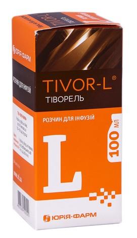 Тіворель розчин для інфузій 100 мл 1 флакон
